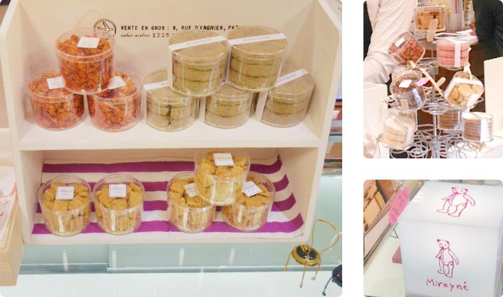 恵比寿三越店はかわいいディスプレイとクマのランプ(右下)が目印