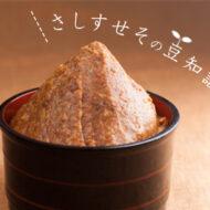 sashisuseso-005_catch