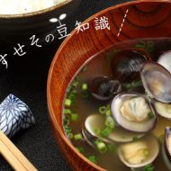 sashisuseso-006_catch