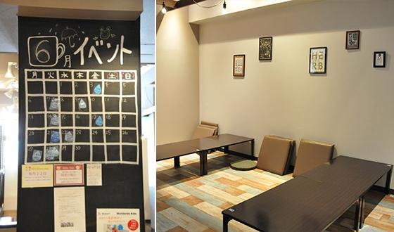 cafe010_03
