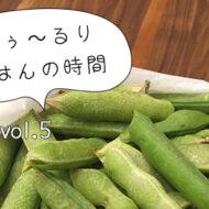 yururi006_catch