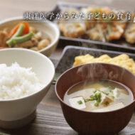 oriental001_catch
