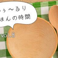 yururi008_catch