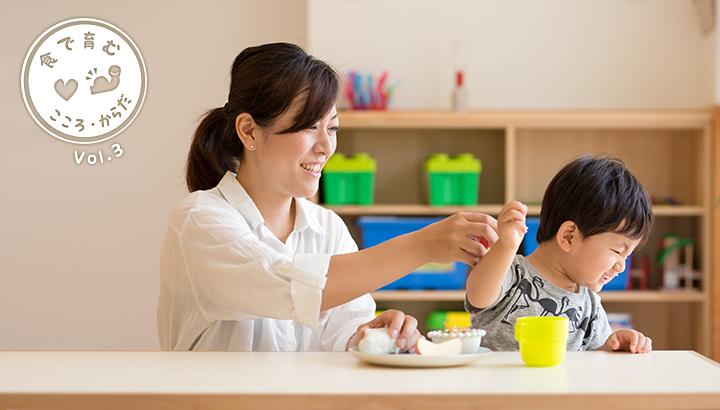 食べない悩みを解消したい!<br>子どもの食欲がアップする簡単ひと工夫