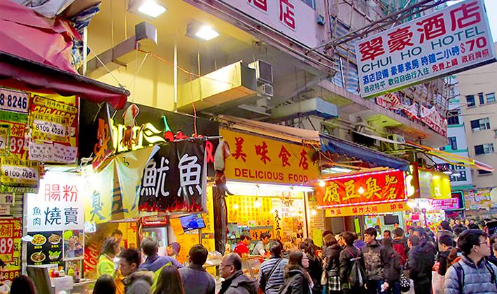 香港編<br><font>~医食同源の教えを受け継いでいく香港の人々は、世界一長寿~</font>