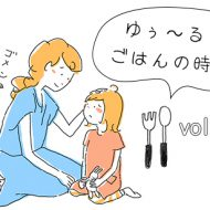 yururi011_catch