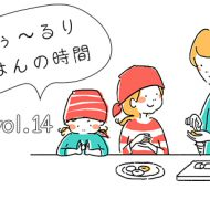 yururi014_catch