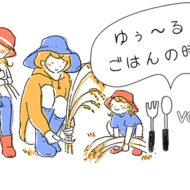 yururi015_catch