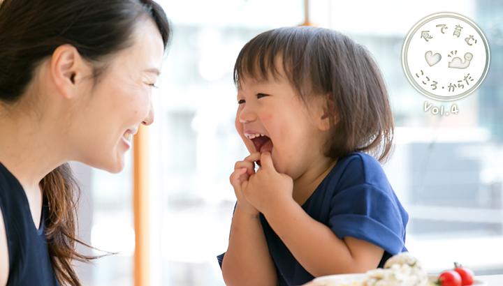 永久歯への影響は?<br>乳歯の虫歯は進行の早さに要注意!
