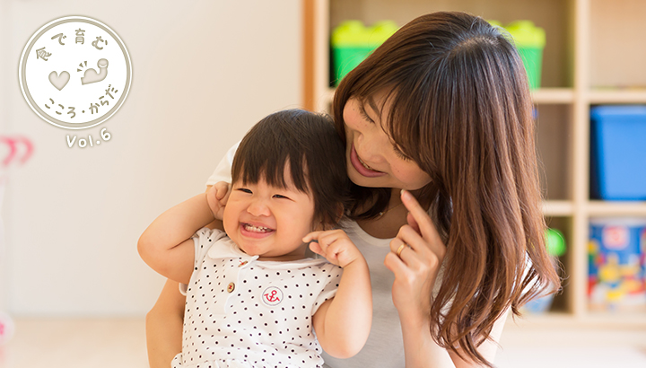 赤ちゃんの初めての歯!<br>知っておきたい乳歯のいろいろ!