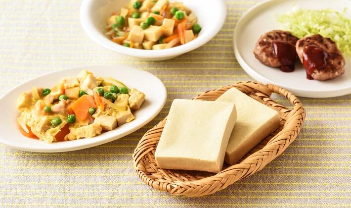 煮物以外にも…<br>栄養価の高い高野豆腐を使ったメニュー