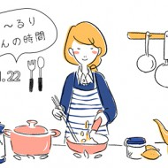 yururi021_catch2