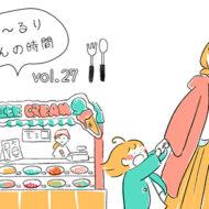 yururi027_thumb