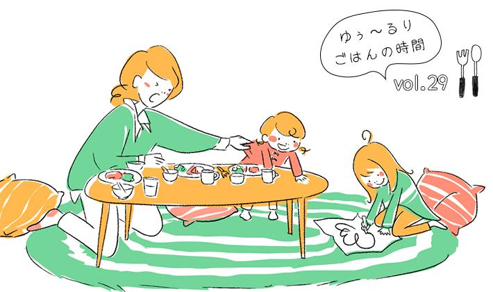 3歳の娘の食事に悩んでいます