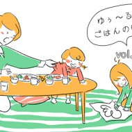 yururi029_thumb