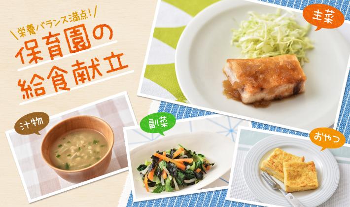 ひと手間加えたソースが決め手☆<br>魚がメインの組み合わせレシピ