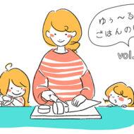 yururi030_thumb