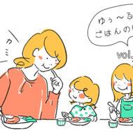 yururi031_thumb
