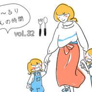 yururi032_thumb