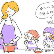 yururi033_thumb