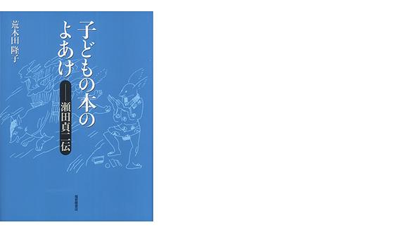 hyakuchomori003_img02b