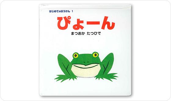 hyakuchomori003_img03
