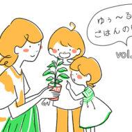 yururi038_thumb