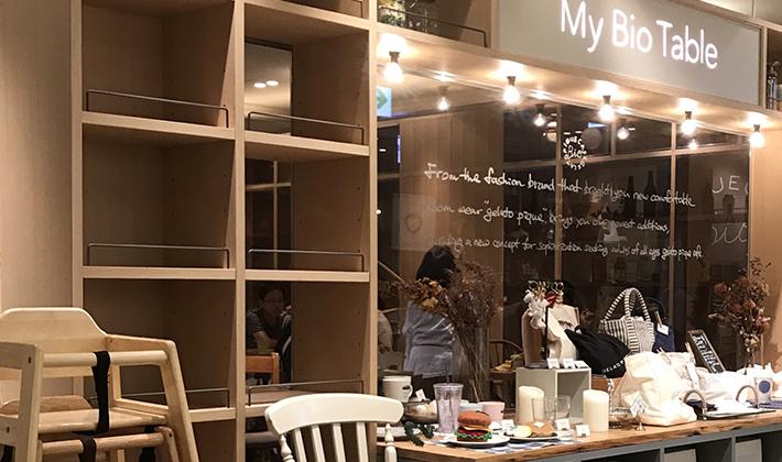 キッズプレートも充実!<br>二子玉川「gelato pique cafe bio concept」
