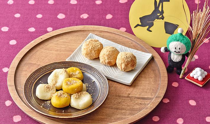 お月見の日に…☆手作りお団子レシピ