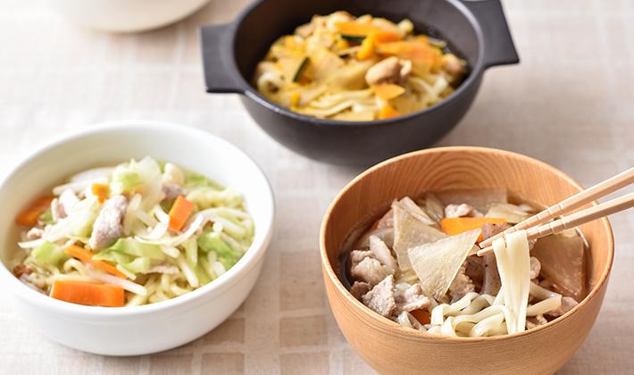食べて中から温まろう*あったか麺レシピ