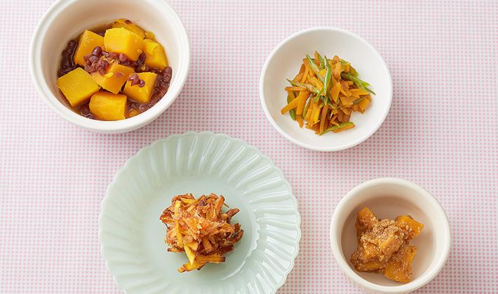 冬至に食べよう!風邪に負けないかぼちゃレシピ