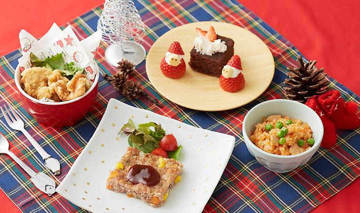ワイワイ食べよう♪<br>簡単で華やか 手作りパーティーメニューのレシピ