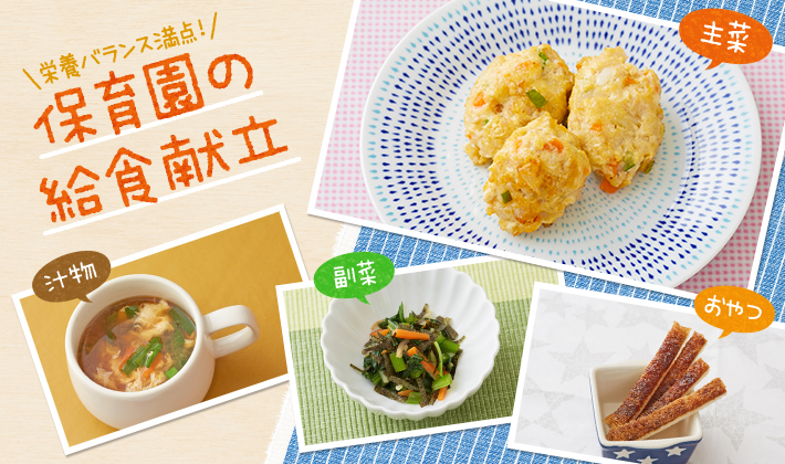 野菜たっぷり!豆腐を使った揚げ物の組み合わせ献立