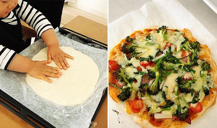 子どもと作る休日ランチ~野菜たっぷりの手作りピザ~