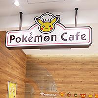 cafe116_img04