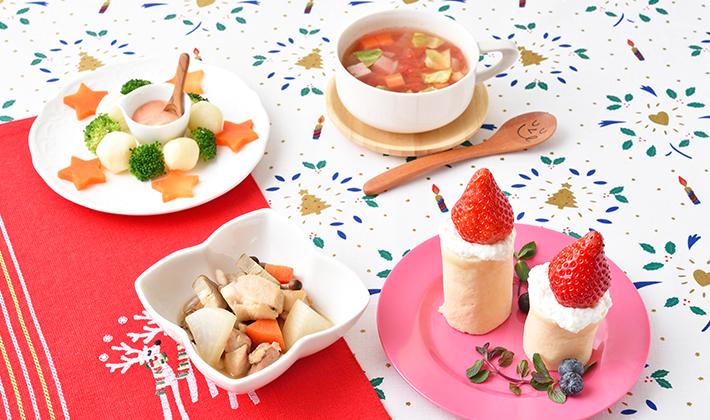 クリスマスにおすすめ!華やかデコ料理&旬の根菜を使ったメニュー【保育園の人気メニュー:12月】