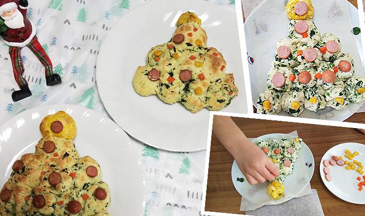 ホットケーキミックスで作るクリスマスツリーパン♪苦手野菜もパクリ!