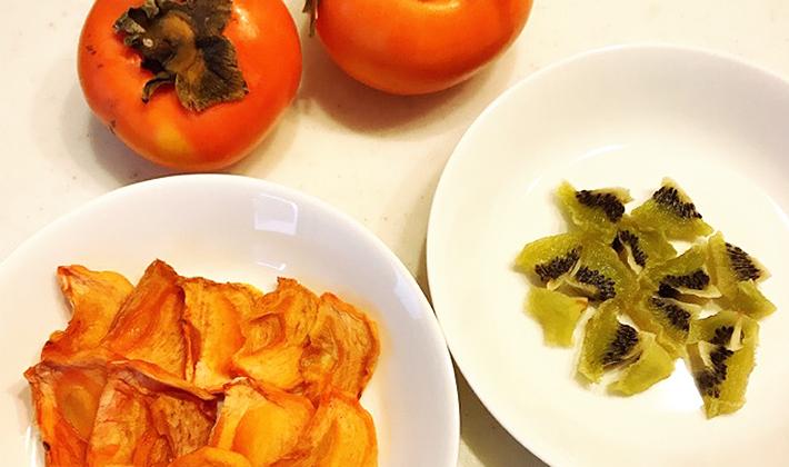 栄養満点のおやつ☆ドライフルーツを手作りしてみよう!