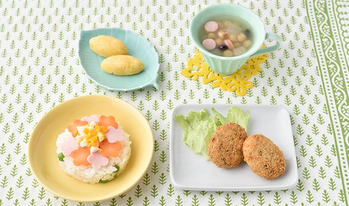 栄養満点!いろいろお豆を使った彩りメニュー♪<br><font>【保育園の人気メニュー:3月】</font>