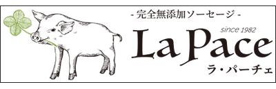 marche015_logo