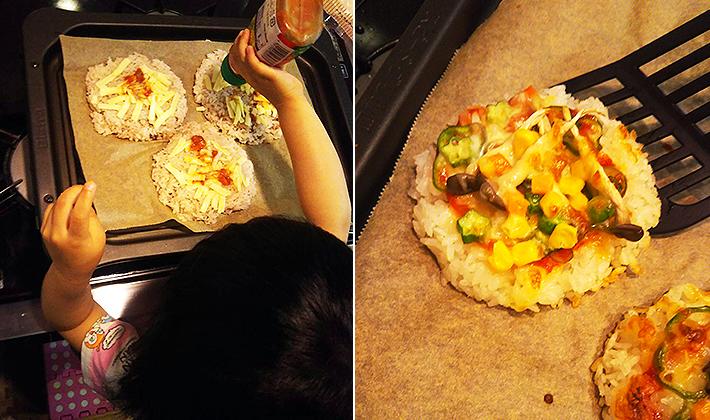 野菜嫌い克服メニュー~ごはんピザ~