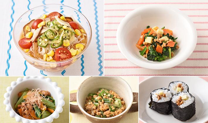 暑い夏をのりきる!ネバネバ食材レシピ