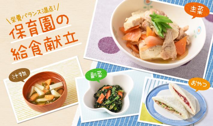 栄養満点!肉豆腐がメインの和食献立