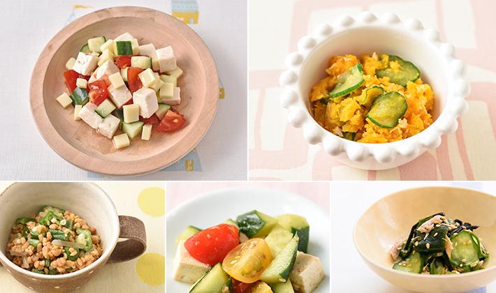 栄養たっぷり!夏野菜を使った副菜