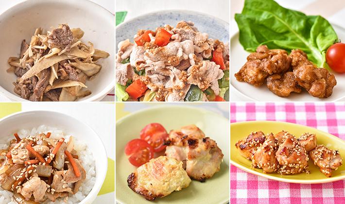 夏バテ予防にお肉!スタミナ満点肉料理