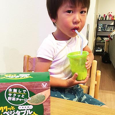緑のバナナジュース、おいしいよ♪