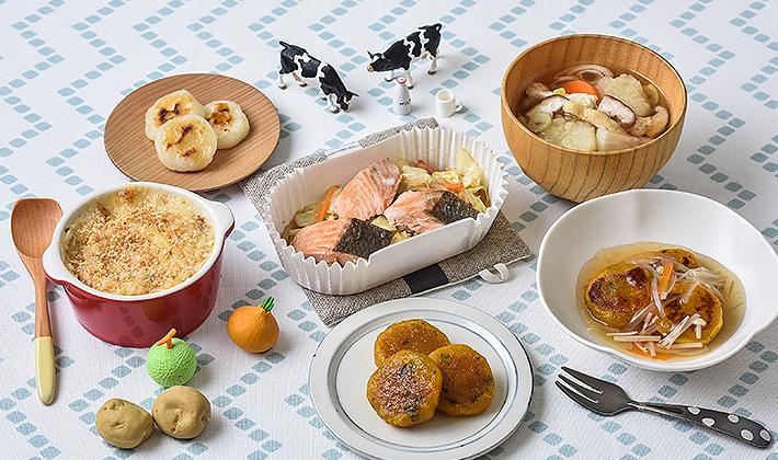 北海道の豊かな食材を使ったシンプルレシピ