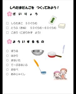 cafe147_img01a