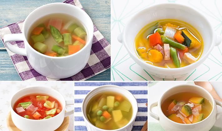あか・きいろ・みどり♪色とりどりのスープで毎日の食卓を楽しもう