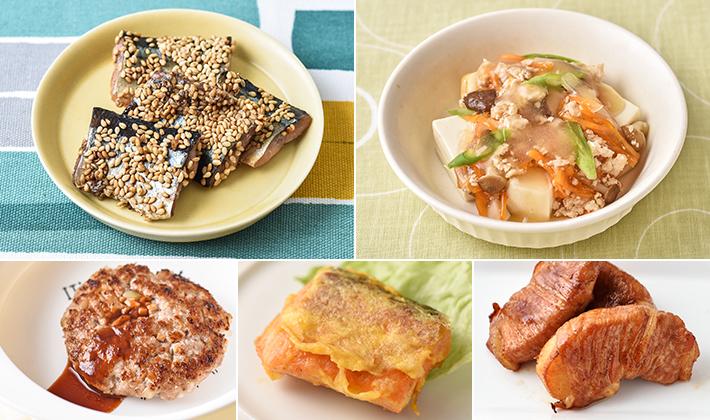 食欲の秋!旬の食材でごはんを食べよう♪